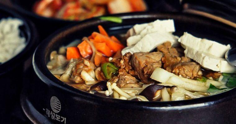Korean Marinated Beef Stew —Bulgogi Jungol
